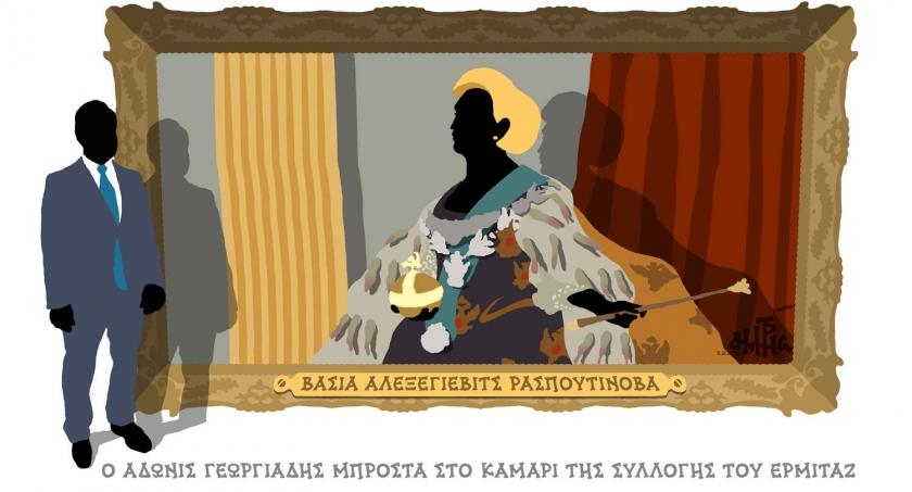 Βάσια Αλεξέγιεβιτς Ρασπουτίνοβα